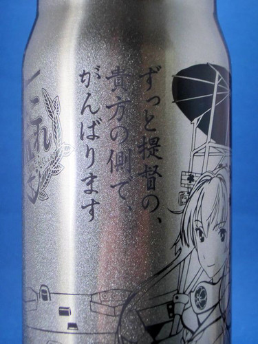 1CIMG5833.JPG